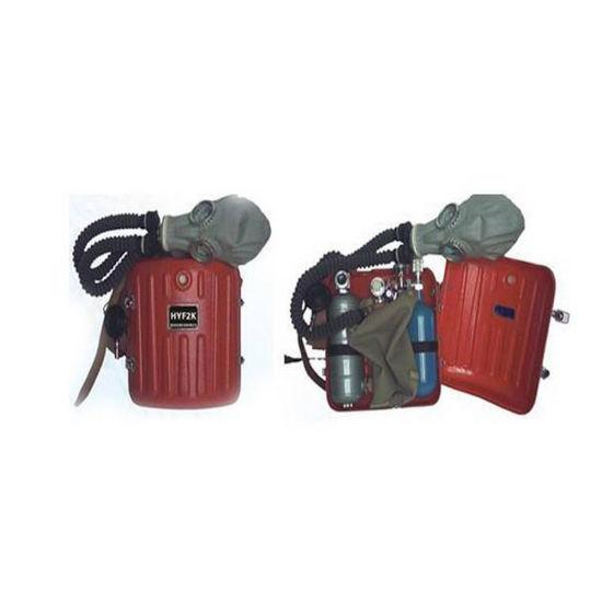 Self Breathing Apparatus Respirator Oxygen Portable