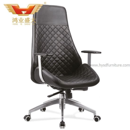 Enjoyable Comfortable High Back Executive Commercial Leather Office Chair Hy 1893A Download Free Architecture Designs Grimeyleaguecom