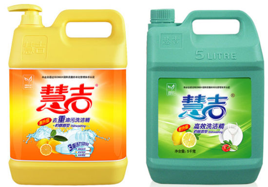 All Colors Laundry Detergent Powder Dishwashing Liquid Detergent pictures & photos