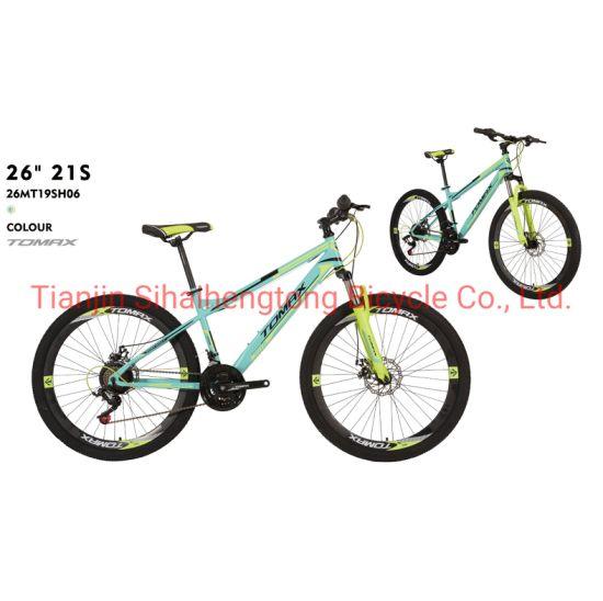 26inch New Style Steel Mountain Bike MTB
