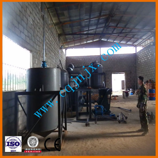 Hot Sell Used Oil Recycle Equipment pictures & photos