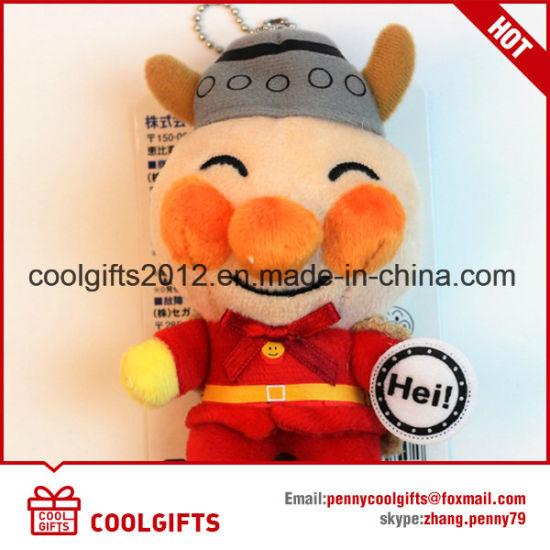 2017 New Custom Stuffed Plush Toys with Different Countries Design pictures & photos