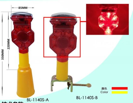 Traffic Safety Strobe Solar Flashing LED Road Warning Light pictures & photos