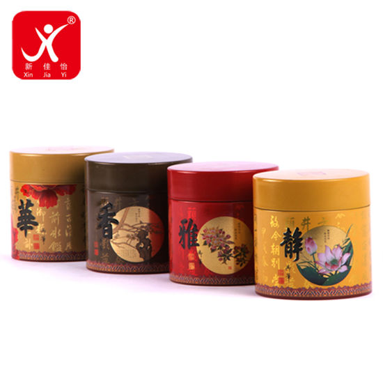 Packaging Tea Metal Box Round Collection Storage Container Tin Boxes for Travel Gift Wedding Favor Candy Cans