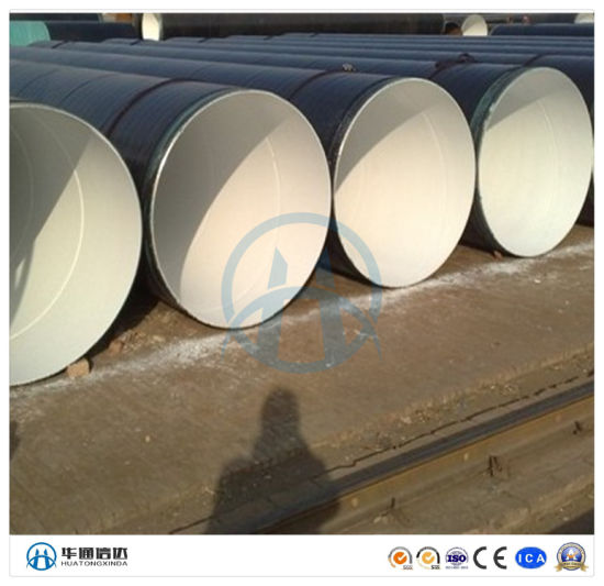 Chemical Plant 3lpe 2fbe Coating Anti Corrosion Pipe