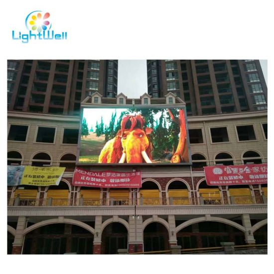 Lightwell P5 SMD Outdoor Full Color Advertising Huge LED Video Wall