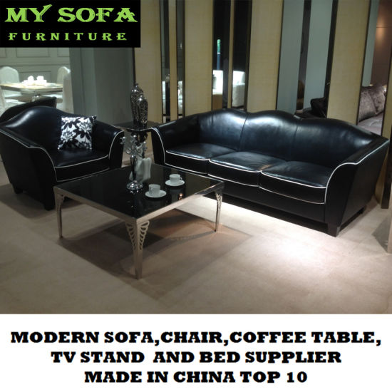 Stupendous Germany Leather Sofa Wholesale Mexican Furniture Waiting Room Sofas Caraccident5 Cool Chair Designs And Ideas Caraccident5Info