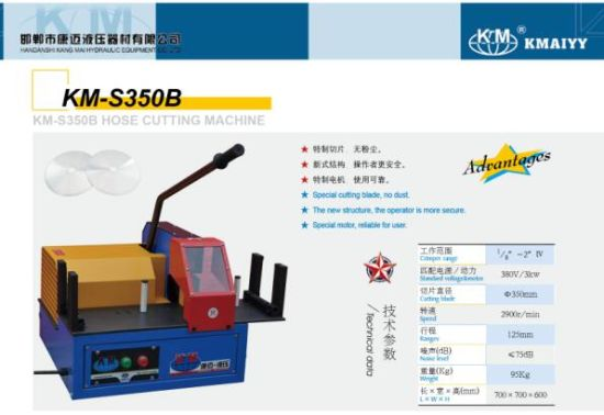 2inch Hose Cutting Machine Km-S350b Cutting Hydraulic Hose pictures & photos