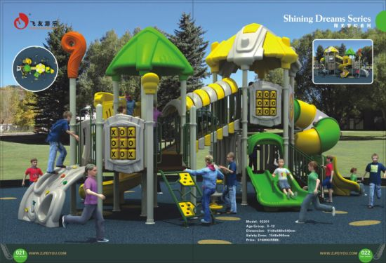 House Children′s Playground Equipment in The Amusement Park pictures & photos