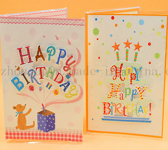 Custom Paper Birthday Musical Greeting Invitation Card