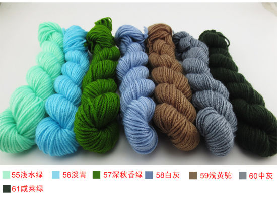 High Quality Ready-Made Hand Knitting Crocheting Acrylic Yarn Professional Supplier pictures & photos