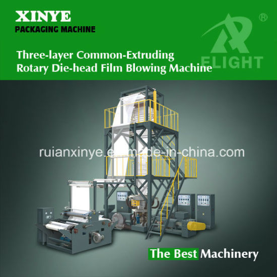 Three Layers Co-Extrusion Rotary Die Head Plastic Film Blowing Machine pictures & photos