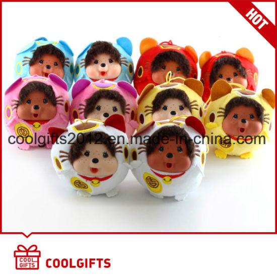 2017 Best Sells Plush Toy Stuffed Animal Pendent for Kids