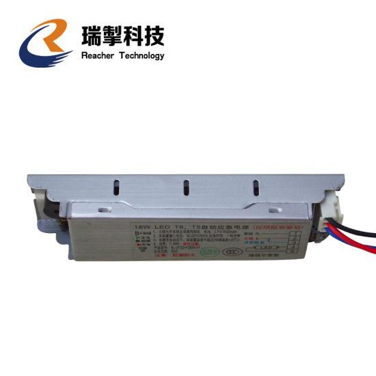 Gw-2UR550 550W 2u Server Power Supply for NF5280m2 SA5212s PSU Working