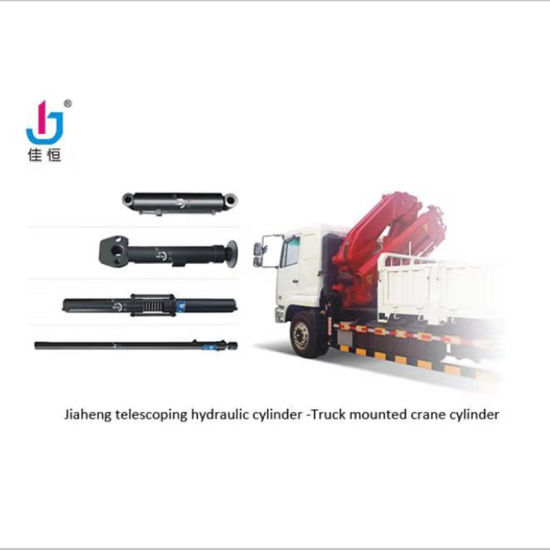 Factory price Jiaheng Brand dump truck single acting hydraulic oil cylinder for truck mounted crane