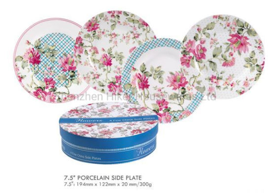 4PCS of Set Porcelain Side Plate with Gift Box pictures & photos