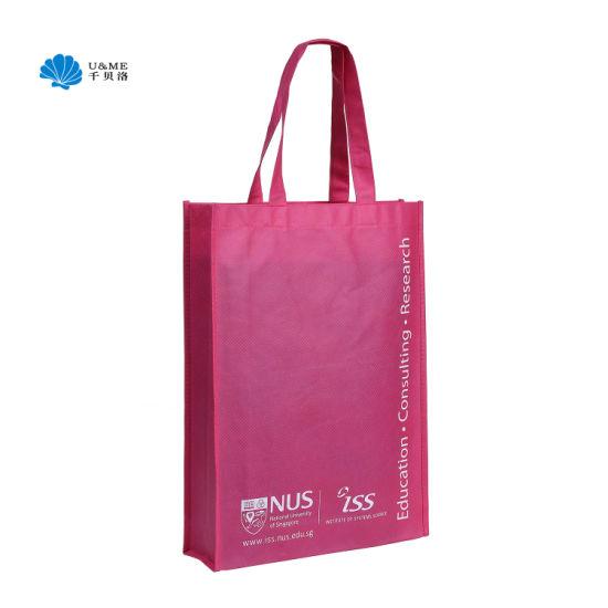 Custom Non Woven Shopping Tote Gift Supermarket Bag