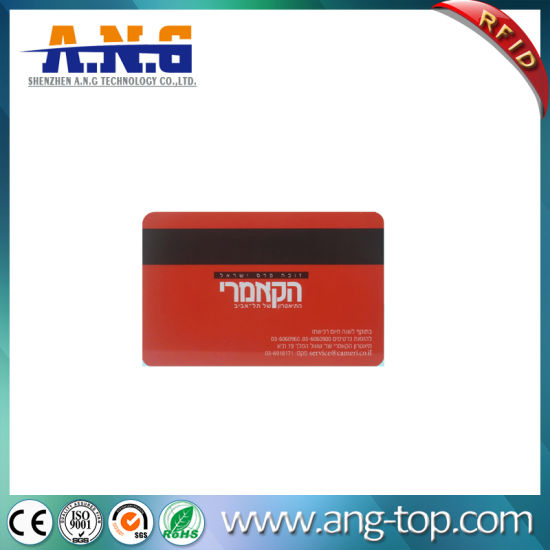 Door Promixity Tk4100 ID Key Card