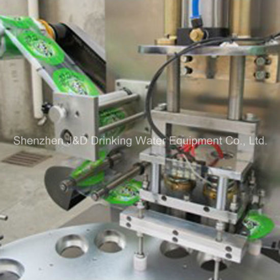 Automatic Rotary Plastic Cup Filling Sealing Machine pictures & photos