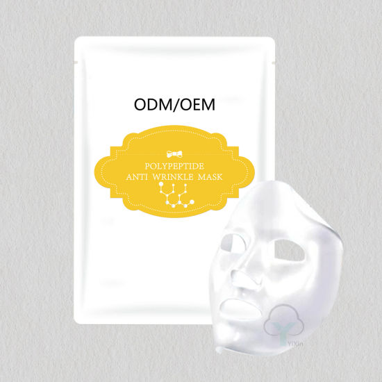 Private Label Polypeptide Anti Wrinkle Facial Mask