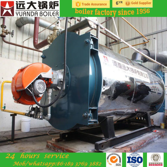 China Horizontal Oil and Gas Fired Hot Water Boiler with Italy ...