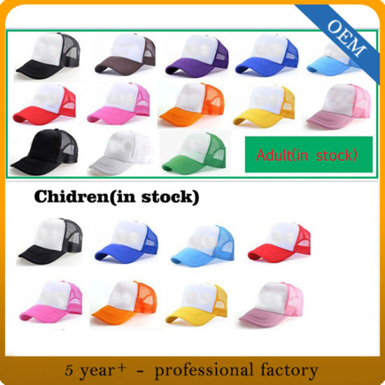 Wholesale Plain Blank Mesh Cheap Fashion Baseball Hat