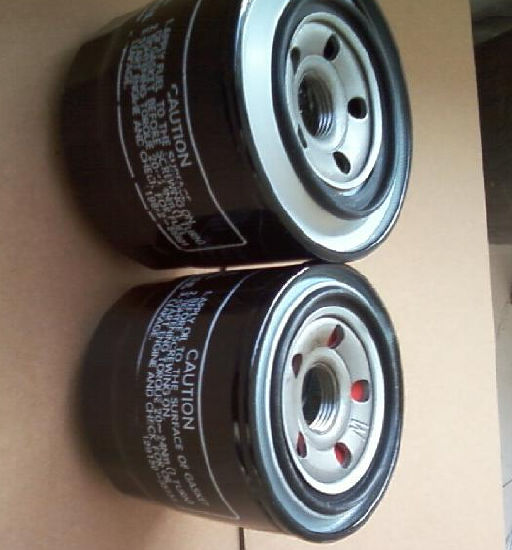 Oil Filter for Chang an 6m-12m Bus pictures & photos