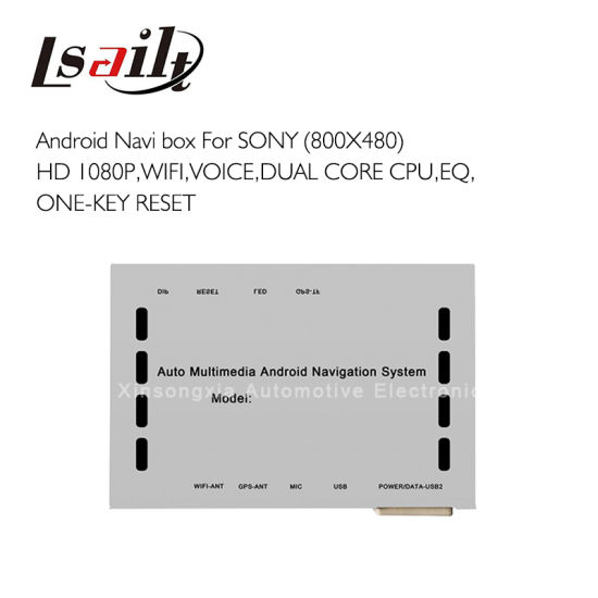 Plug and Play Android Navigation Box for Sony Display Support Network Map, Received and Send E-Mail pictures & photos