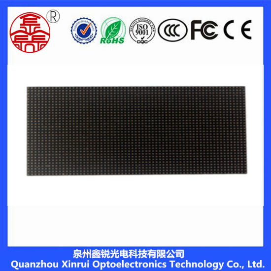 P3 Indoor Full Color LED Display Board pictures & photos