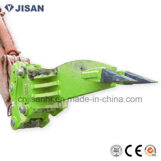China Excavator Hydraulic Ripper - China Kubota Ripper