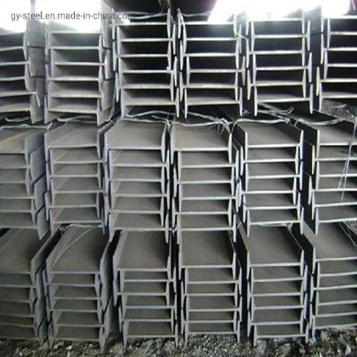 S275jr H Beam Price Steel H Beam 125X125X6.5X9