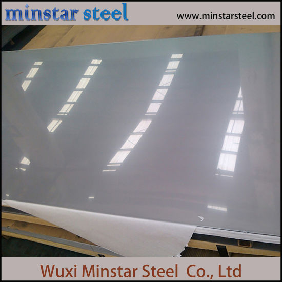 300 x 300mm 3mm Thick Mild Steel Plate Sheet Guillotine Cut
