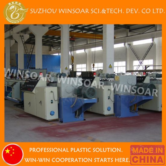 Wholesale Plastic PVC Drainage Sewer Water Supply Electrical Conduit Tube Pipe Extrusion Production Extrusion Line