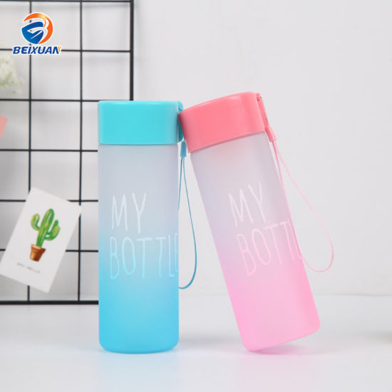 Colorful BPA Free Bottle My Bottle with Sling Frosted Plastic Water Bottle