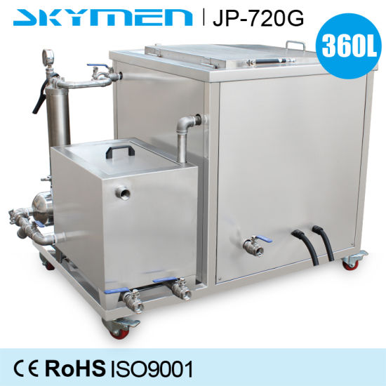 Skymen Ultrasonic Cleaner for Injection Moulds Dies and Tools Bath