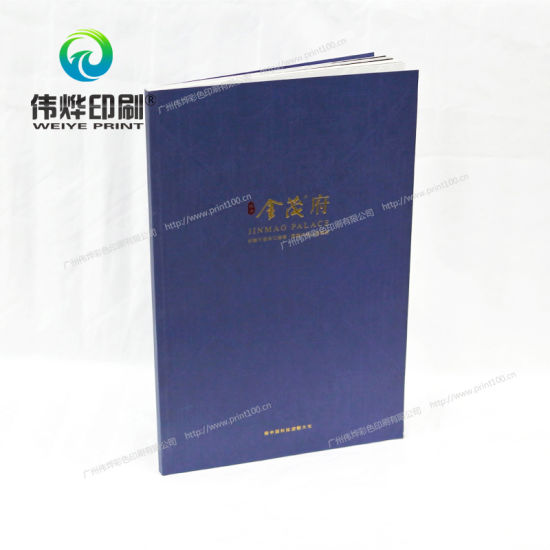 Hardcover Brochure Printing with Hot Stamping Use for Promotion pictures & photos
