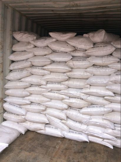 good price 12-61-0 Mono Ammonium Phosphate(MAP) pictures & photos