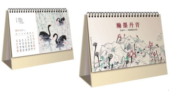 Stationery Coated Paper Wire-O Binding Desk Calendar