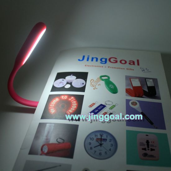 USB Book Light pictures & photos