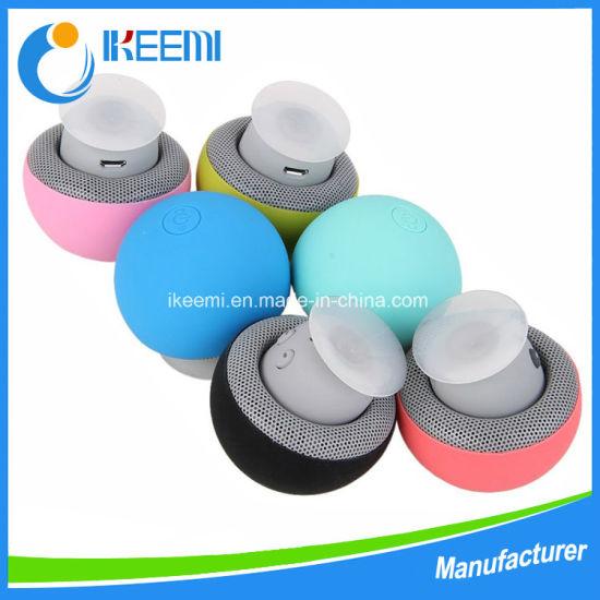 Factory Wholesale Mini Cute Mushroom Portable Bluetooth Speaker