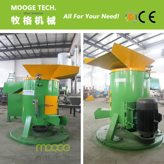 Economical Type Plastic Dewatering Machine pictures & photos