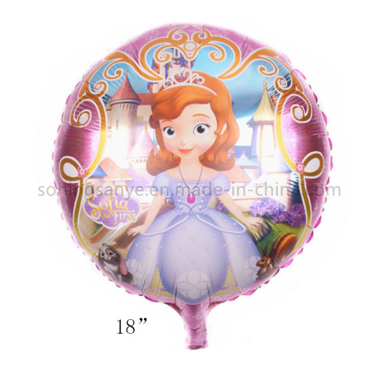 Dto0240 Party Decoration 18 Inch Noble Sofia Princess Inflatable Foil Balloons
