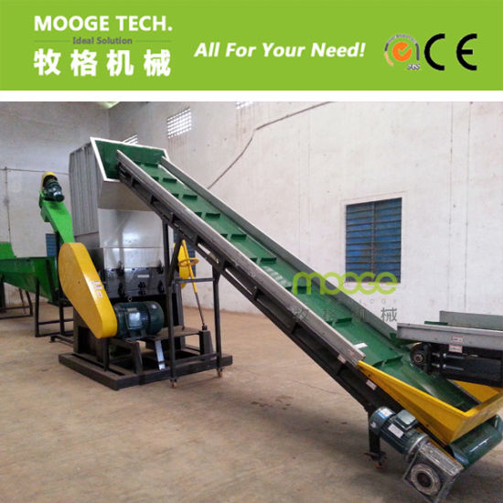 PP PE PET Waste Plastic Recycling Crusher pictures & photos