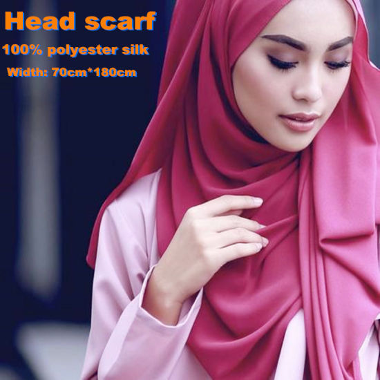 Polyester Muslim Girls Hijab Islamic Scarf