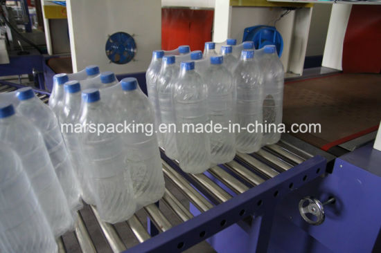 Automatic Bottle Shrink Packing Machine (SP-10) pictures & photos
