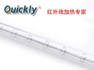 Quartz Halogen Infrared Elements IR Lamp for Paint Drying