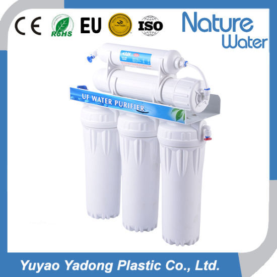5 Stage Reverse Omosis Water Filter System Without Motor
