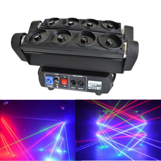 Moving Head Spider Stage Laser Lighting