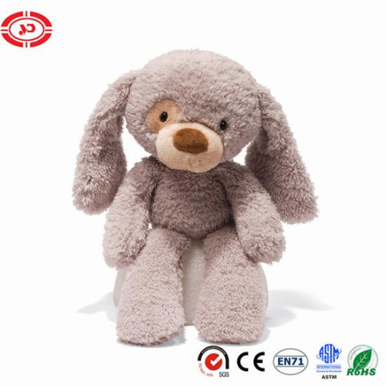 Gund Fuzzy Puppy Cute Custom Kids Gift Dog Plush Toy