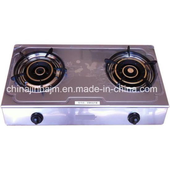 2 Burner Patterned Stainless Steel Gas Cooker